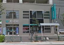 東京都民銀行 深川支店