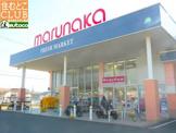 マルナカ伊川谷店