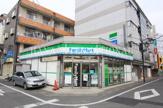 ファミリーマート草加氷川町店