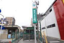 埼玉りそな銀行 草加駅西口出張所