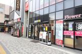 ドトールコーヒーショップ 草加駅西口店