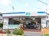 コープミニ 塩谷店