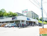 マルアイ青山台店
