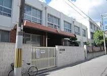 大阪市立田中小学校