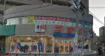 紳士服のコナカ南小岩店