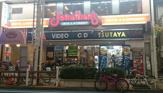 TSUTAYA 小岩店