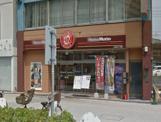 ほっともっと 小松川4丁目店