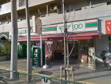 ローソンストア100 墨田石原店