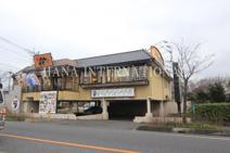 がってん寿司草加店