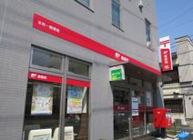本所一郵便局
