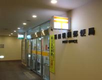 墨田横網郵便局