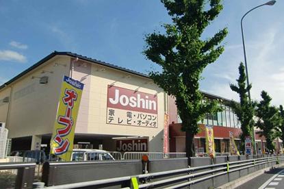 ジョーシン山科店の画像1