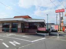 和食のさと 弓削店