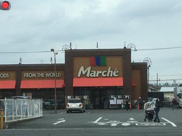 マルシェ 籠原店の画像1