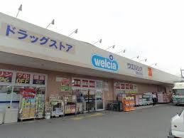 ウエルシア岸和田三田店の画像1