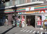 セブン−イレブン 台東4丁目店