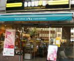 ドトールコーヒーショップ 仲御徒町店