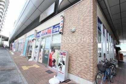 理髪店の画像1