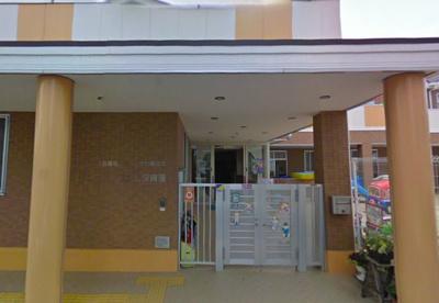 ひがし保育園(社会福祉法人)の画像1