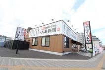 丸亀製麺八潮店