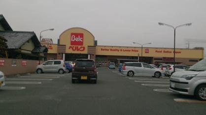 (株)ベルク 飯塚店の画像1