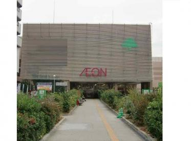 AEON 喜連瓜破駅前店の画像1