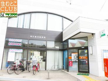 明石鳥羽郵便局の画像1