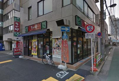 なか卯 壱岐坂通り店の画像1