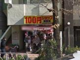 100円ショップNBK