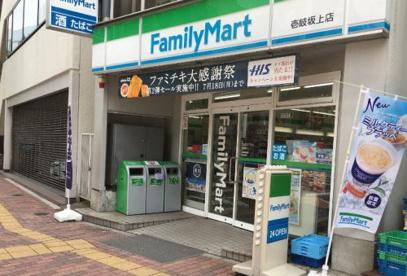 ファミリーマート 壱岐坂上店の画像1