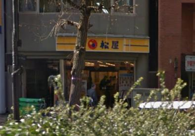 松屋 本郷三丁目店の画像1