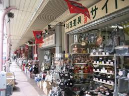合羽橋道具街の画像2