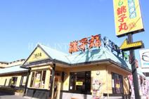 すし銚子丸南越谷店