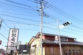がってん寿司南越谷店