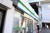 ファミリーマート 新越谷駅前店
