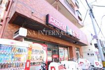 ピザーラ越谷店