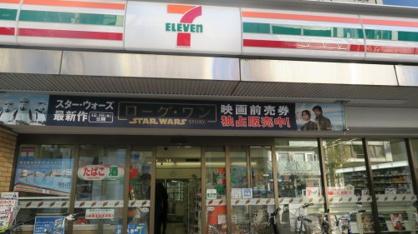 セブンイレブン台東谷中6丁目店の画像1
