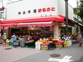 中央市場まるさとの画像1