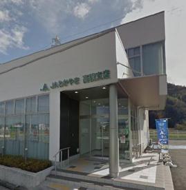 JAわかやま高積支店の画像1
