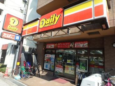 デイリーヤマザキ・谷町九丁目店の画像1