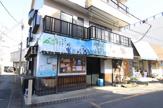 産直海鮮居酒家 浜焼太郎 谷塚店
