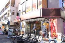 オリジン弁当 谷塚店