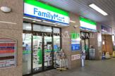 ファミリーマート谷塚駅店