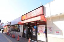 マクドナルド 谷塚ファイン店