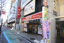 なか卯 松原団地駅前店