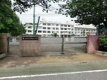 板橋第五中学校の画像1