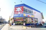 BOOKOFF 草加新田駅西口店