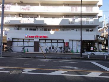 イトーヨーカドー食品館高井戸店の画像1