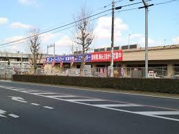 スーパーバリュー 八王子高尾店の画像1