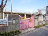 板橋保育園